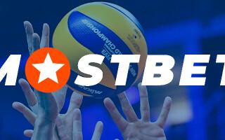 Ставки на волейбол в Mostbet