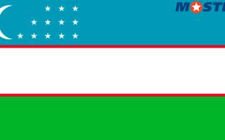 БК Мостбет в Узбекистане