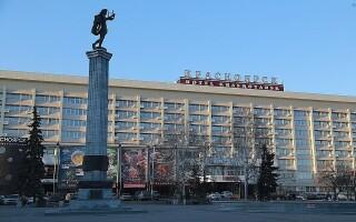 Адреса ППС Мостбет — Красноярск