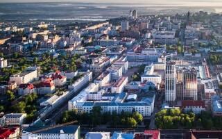 Адреса ППС Мостбет — Уфа