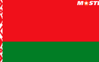 БК Мостбет в Беларуси