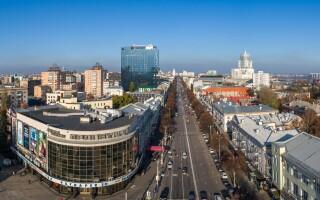 Адреса ППС Мостбет — Воронеж