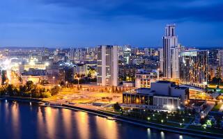 Адреса ППС Мостбет — Екатеринбург