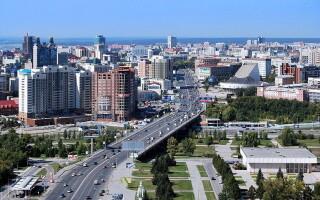 Адреса ППС Мостбет — Новосибирск